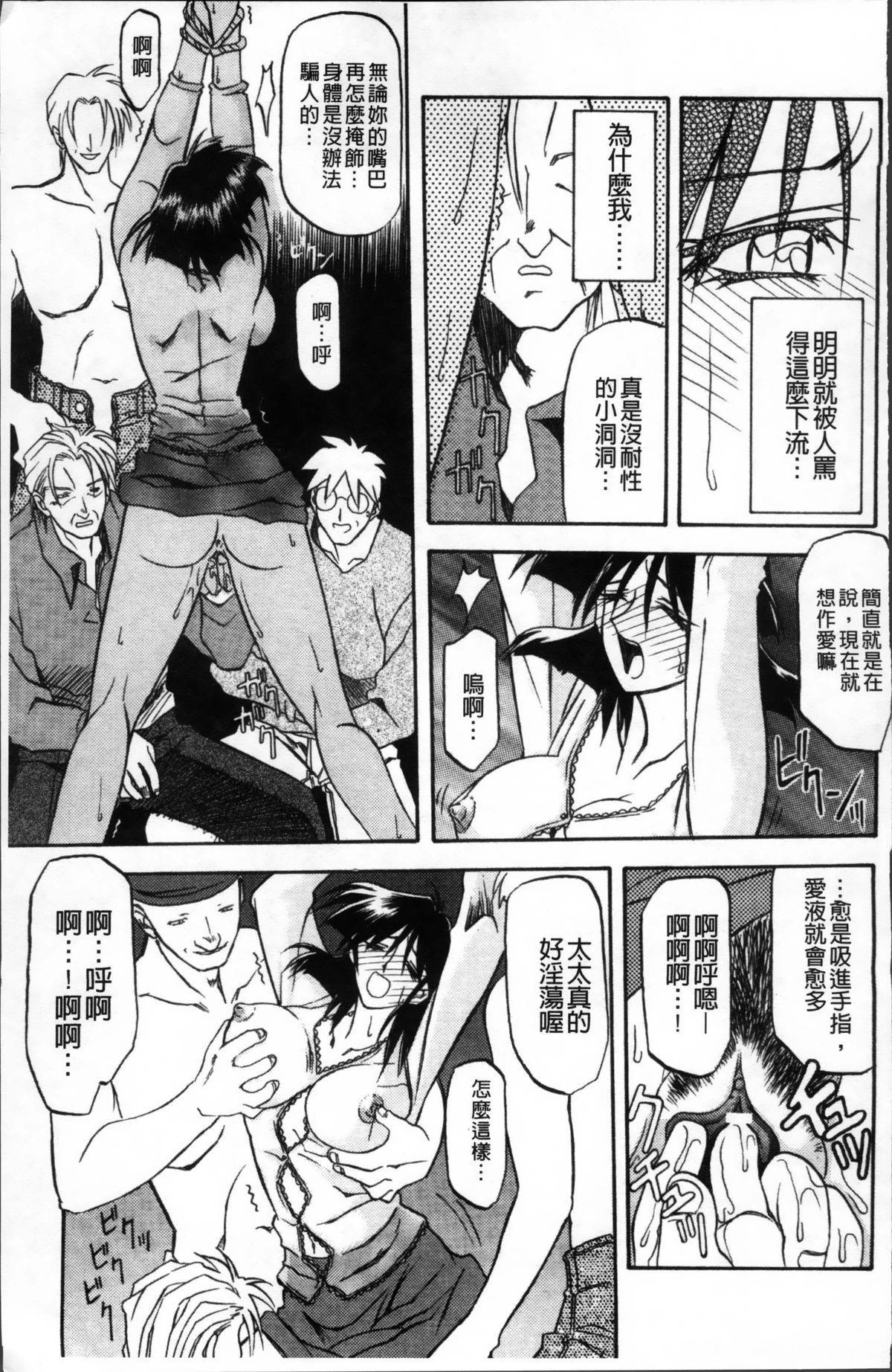 Hiiro no Koku Kanzenban   緋色之刻 完全版 172