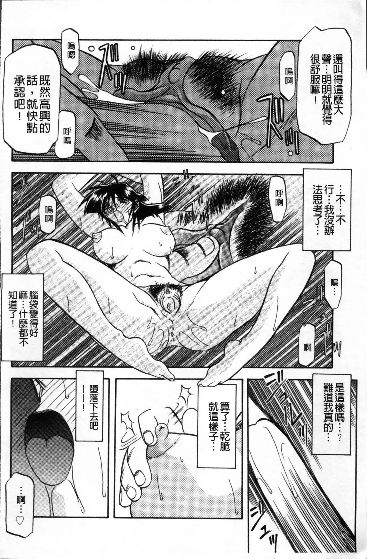 Hiiro no Koku Kanzenban   緋色之刻 完全版 175