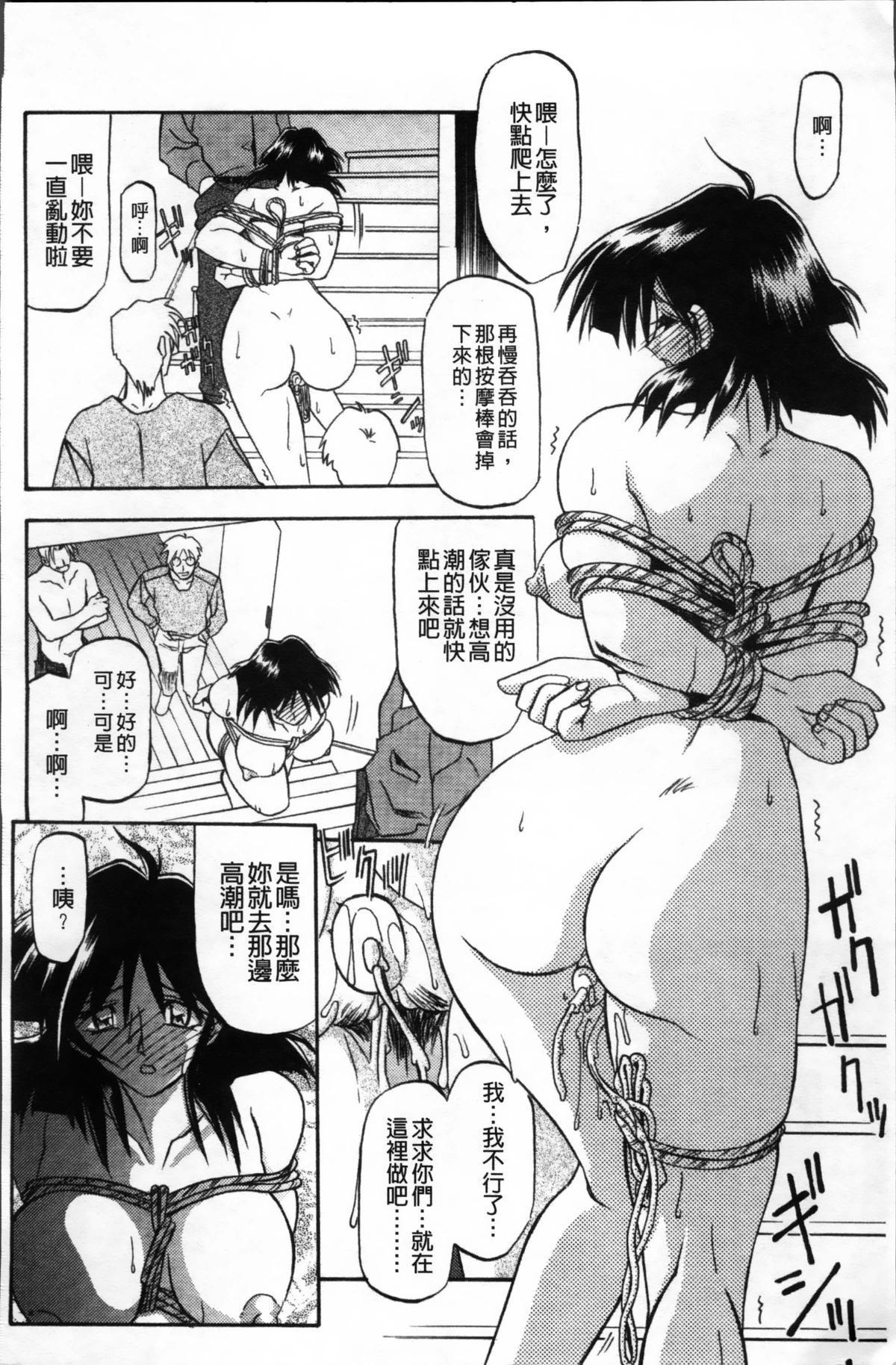 Hiiro no Koku Kanzenban   緋色之刻 完全版 179