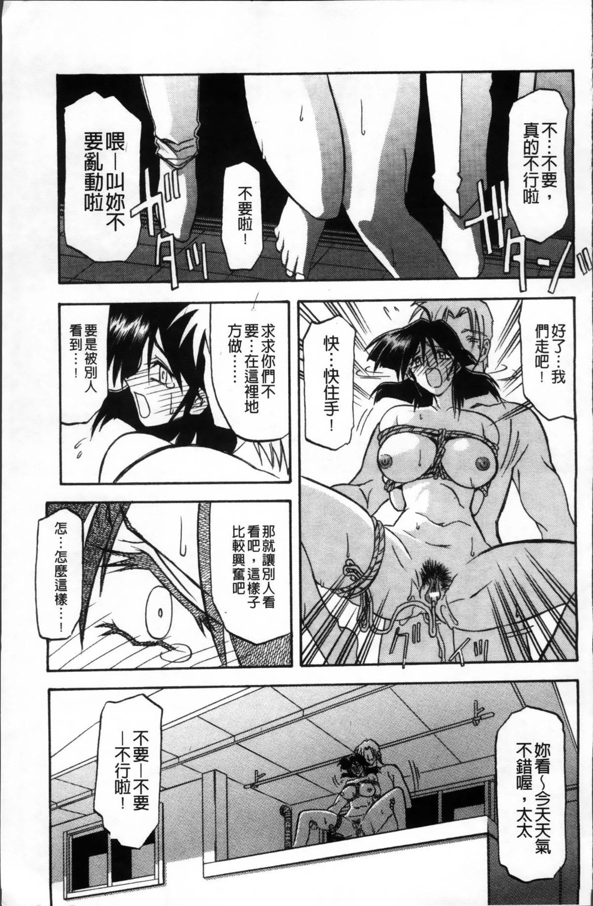 Hiiro no Koku Kanzenban   緋色之刻 完全版 180