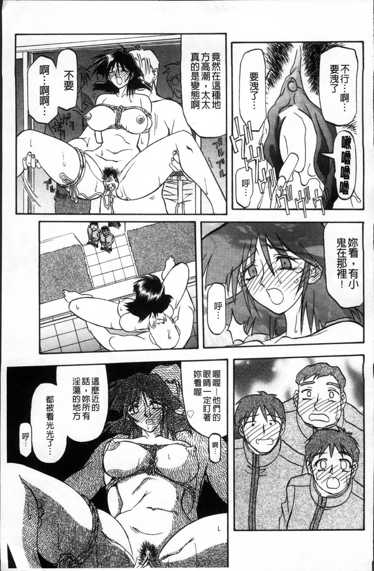 Hiiro no Koku Kanzenban   緋色之刻 完全版 182