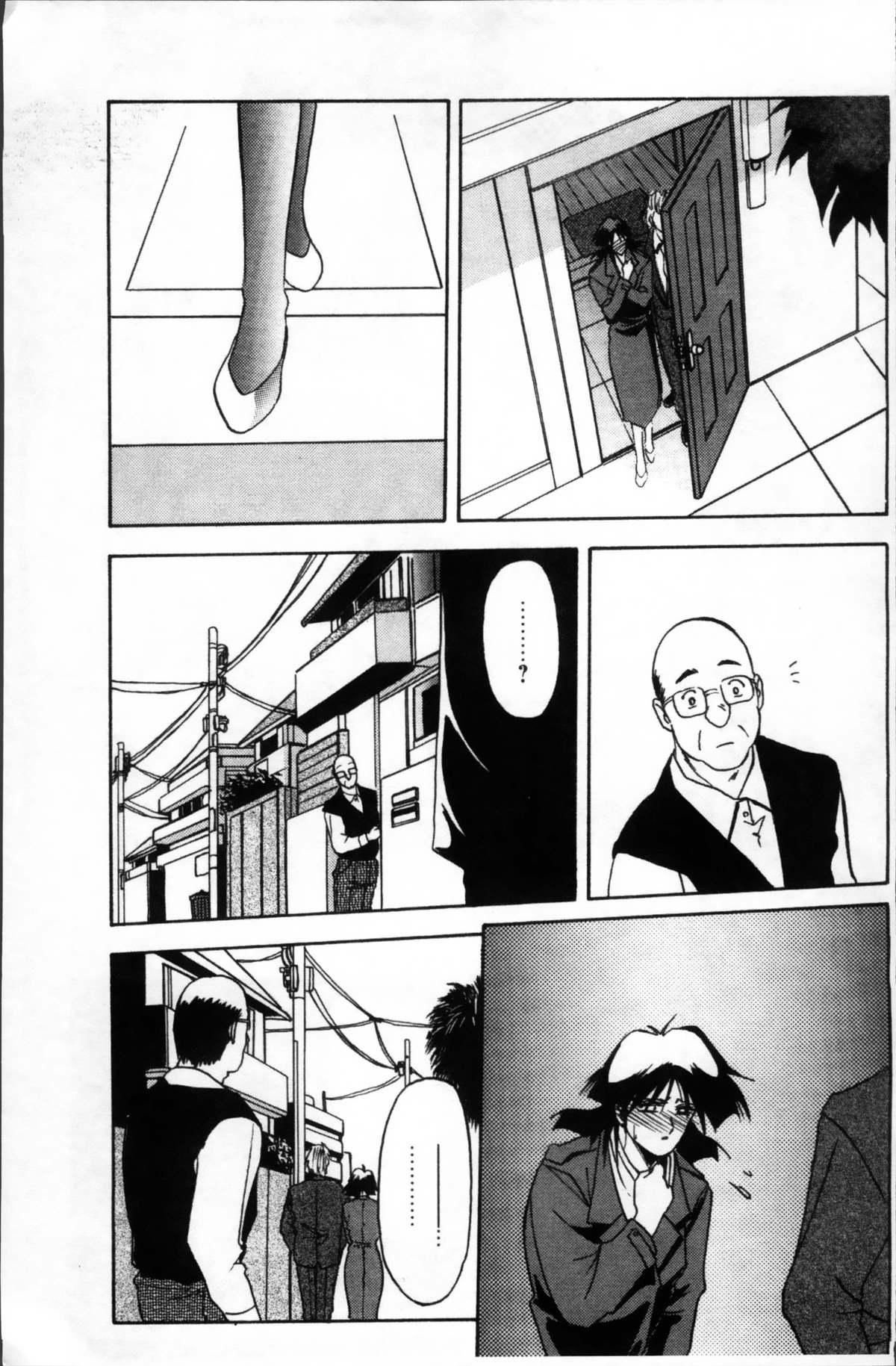 Hiiro no Koku Kanzenban   緋色之刻 完全版 188