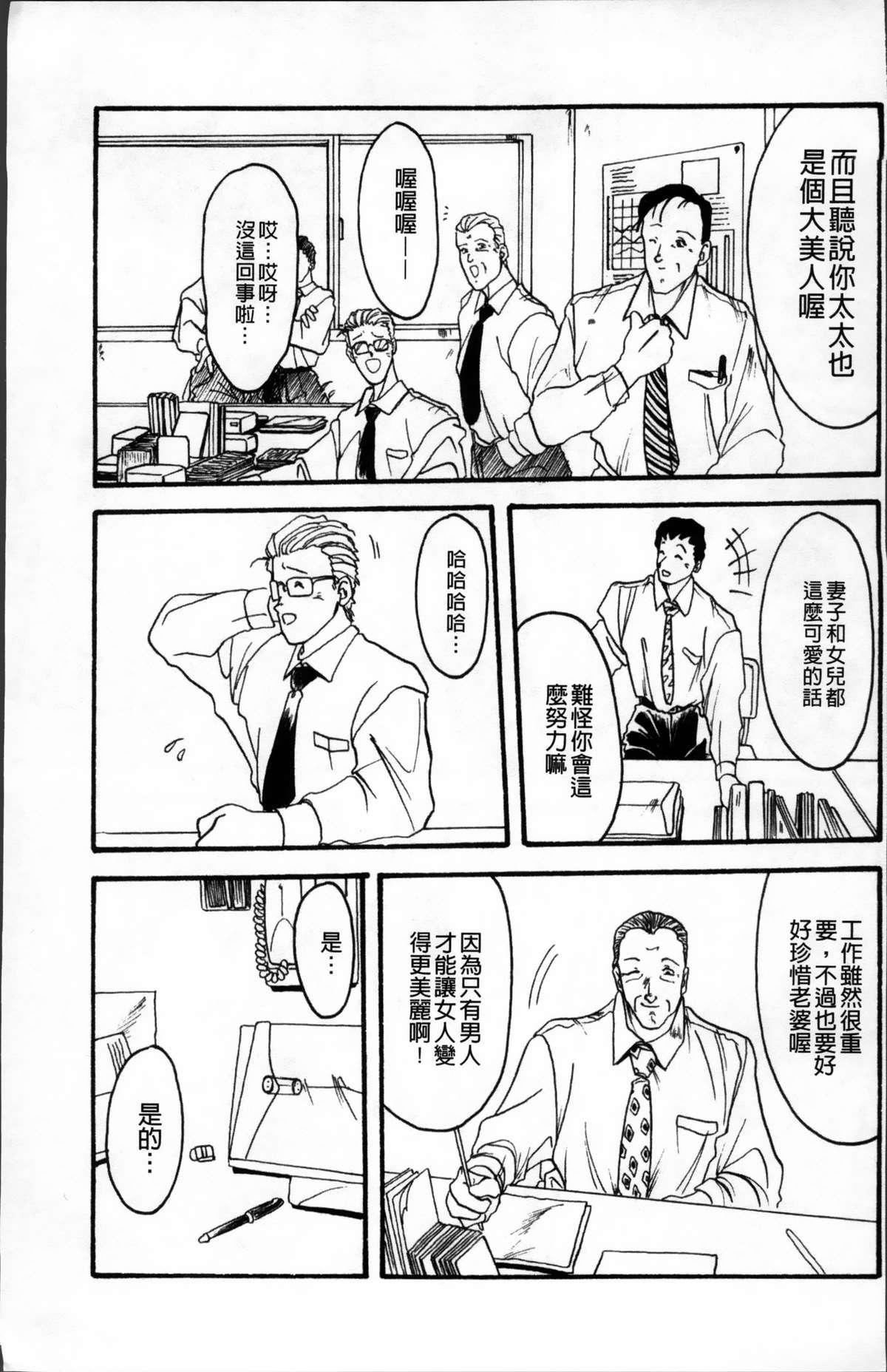 Hiiro no Koku Kanzenban   緋色之刻 完全版 18
