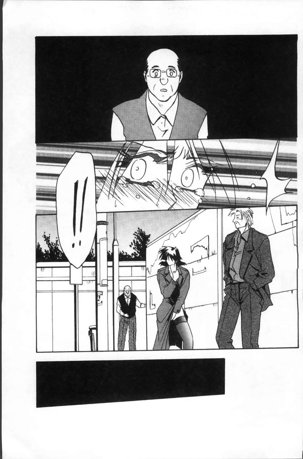 Hiiro no Koku Kanzenban   緋色之刻 完全版 194