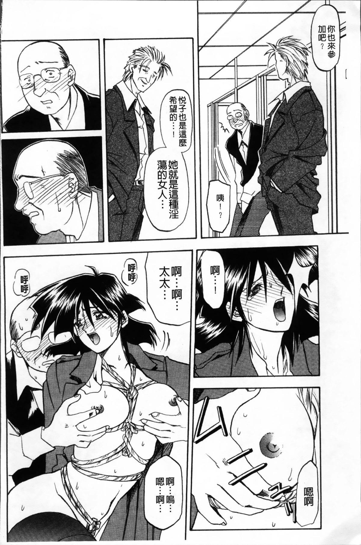 Hiiro no Koku Kanzenban   緋色之刻 完全版 197