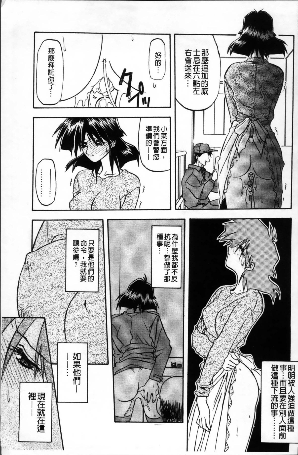 Hiiro no Koku Kanzenban   緋色之刻 完全版 200