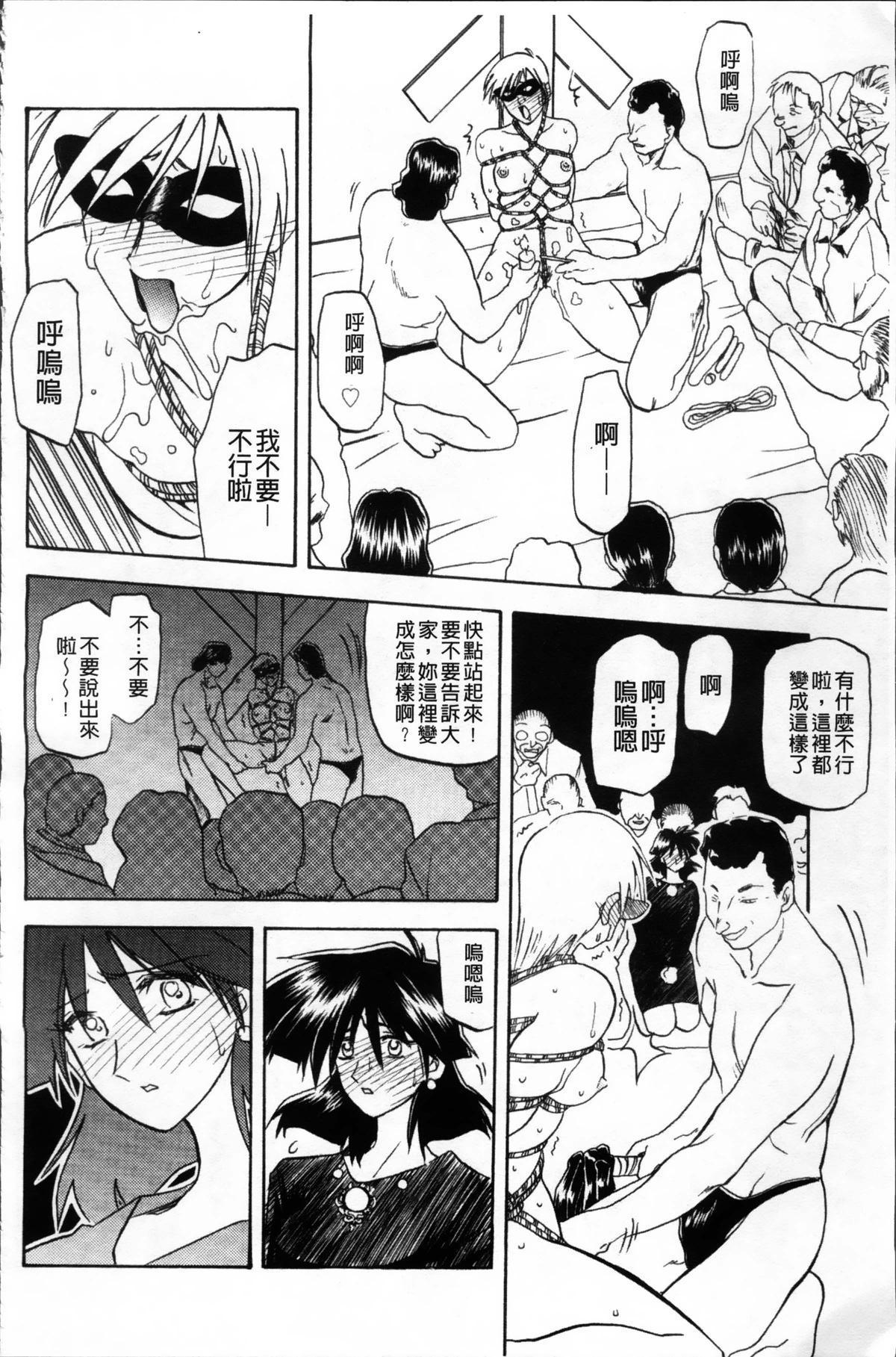 Hiiro no Koku Kanzenban   緋色之刻 完全版 209