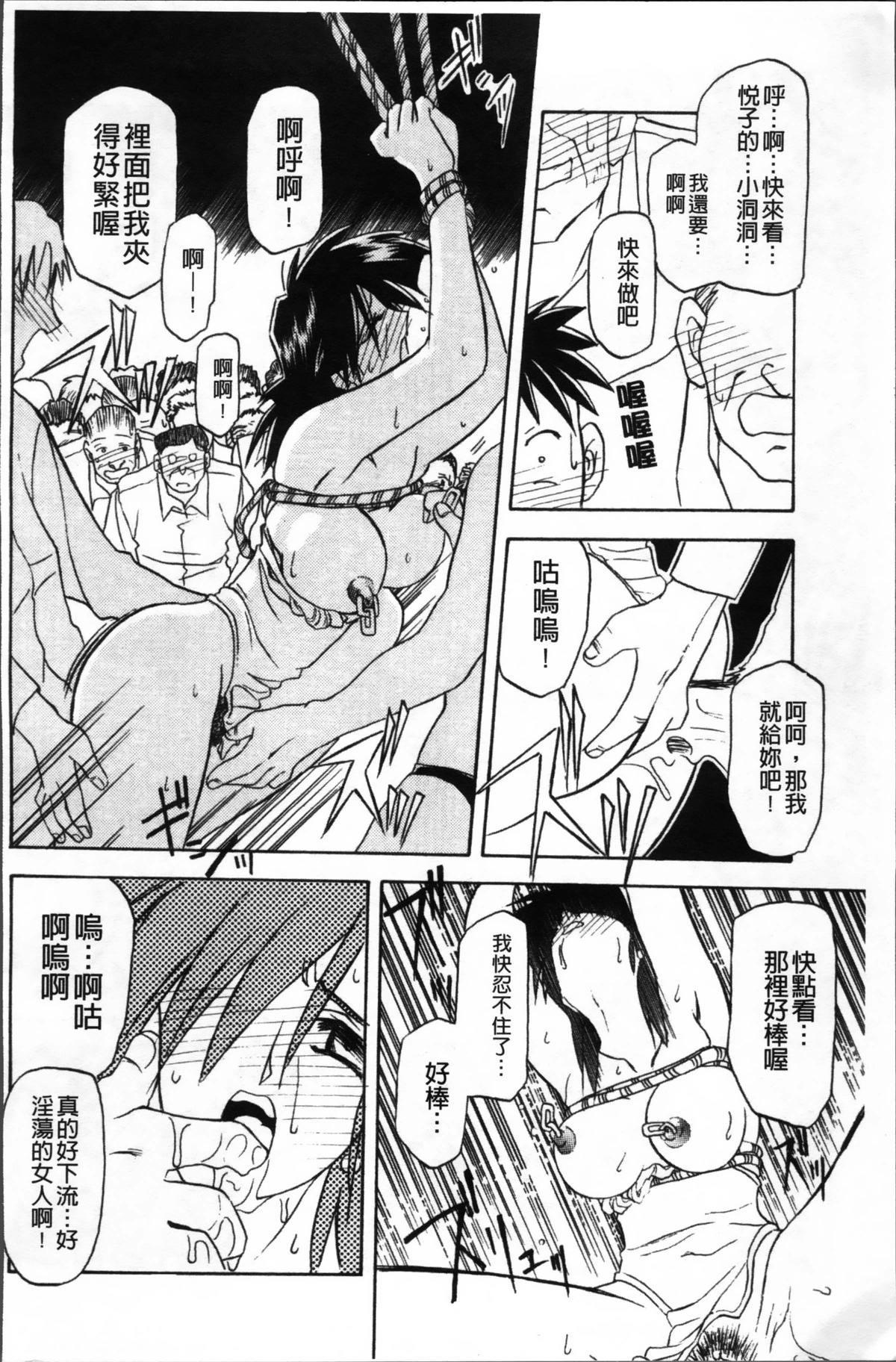 Hiiro no Koku Kanzenban   緋色之刻 完全版 223