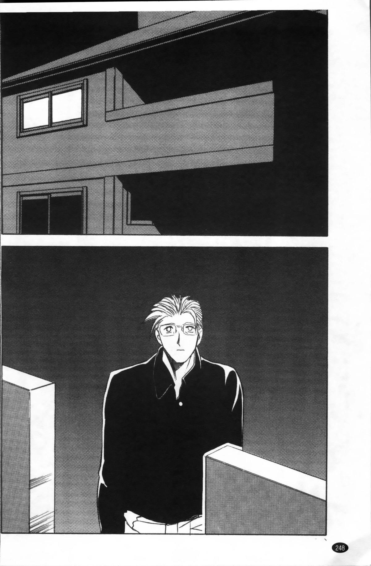 Hiiro no Koku Kanzenban   緋色之刻 完全版 251