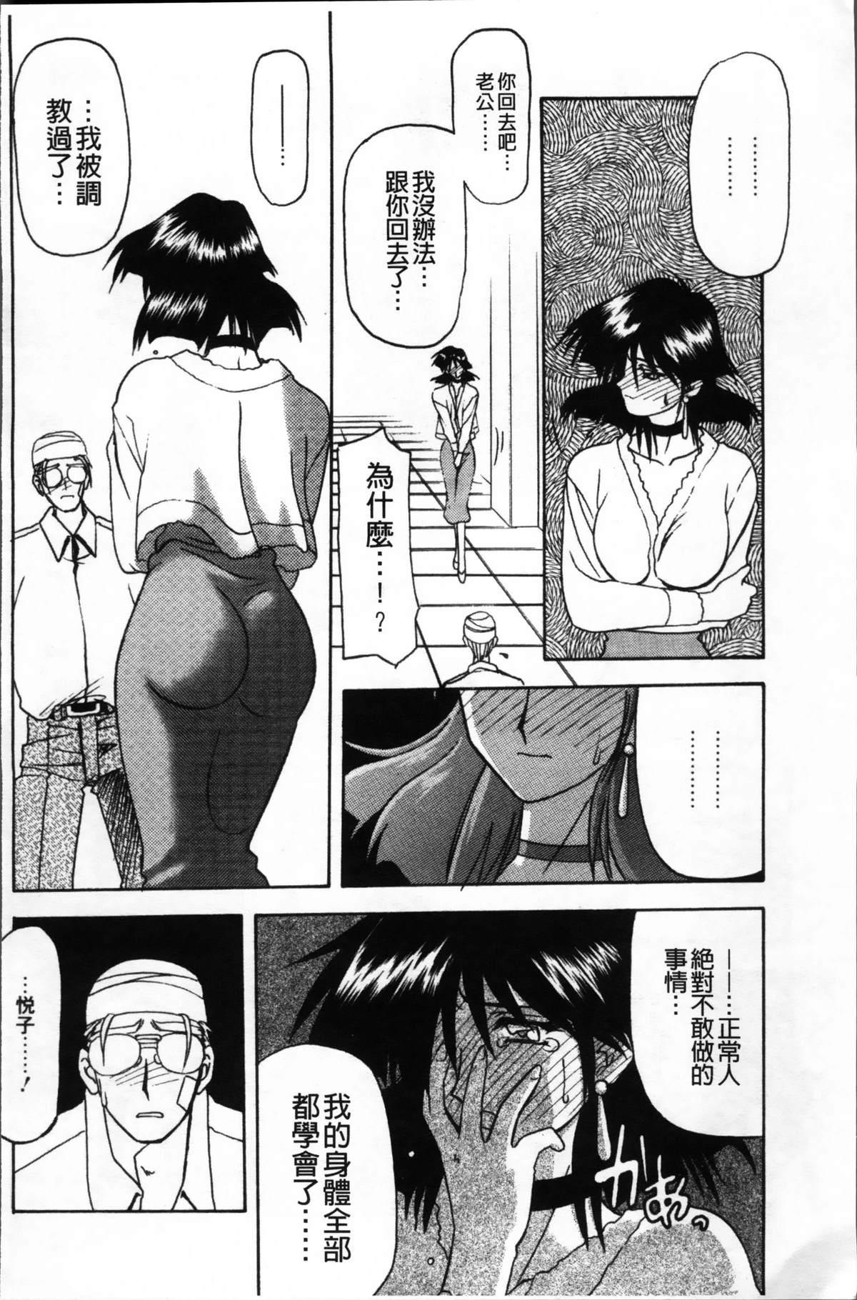 Hiiro no Koku Kanzenban   緋色之刻 完全版 271