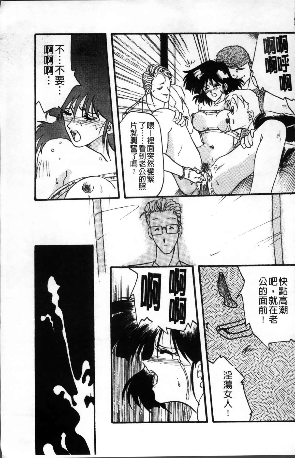 Hiiro no Koku Kanzenban   緋色之刻 完全版 28