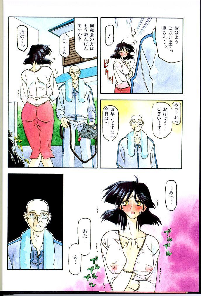 Hiiro no Koku Kanzenban   緋色之刻 完全版 315