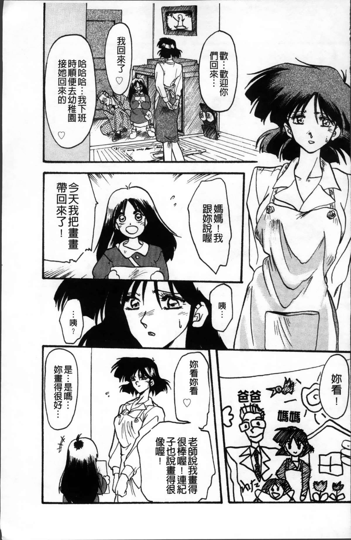 Hiiro no Koku Kanzenban   緋色之刻 完全版 32