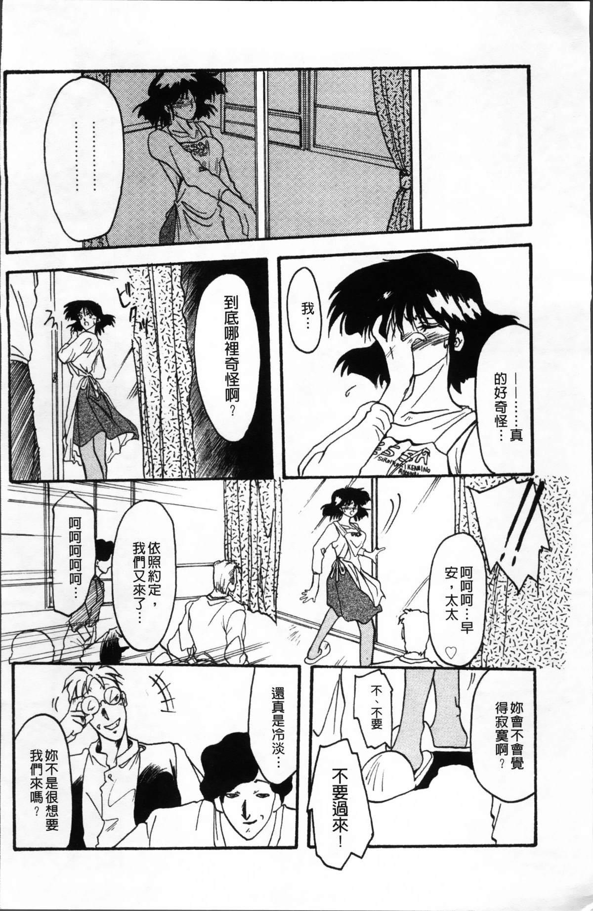 Hiiro no Koku Kanzenban   緋色之刻 完全版 41