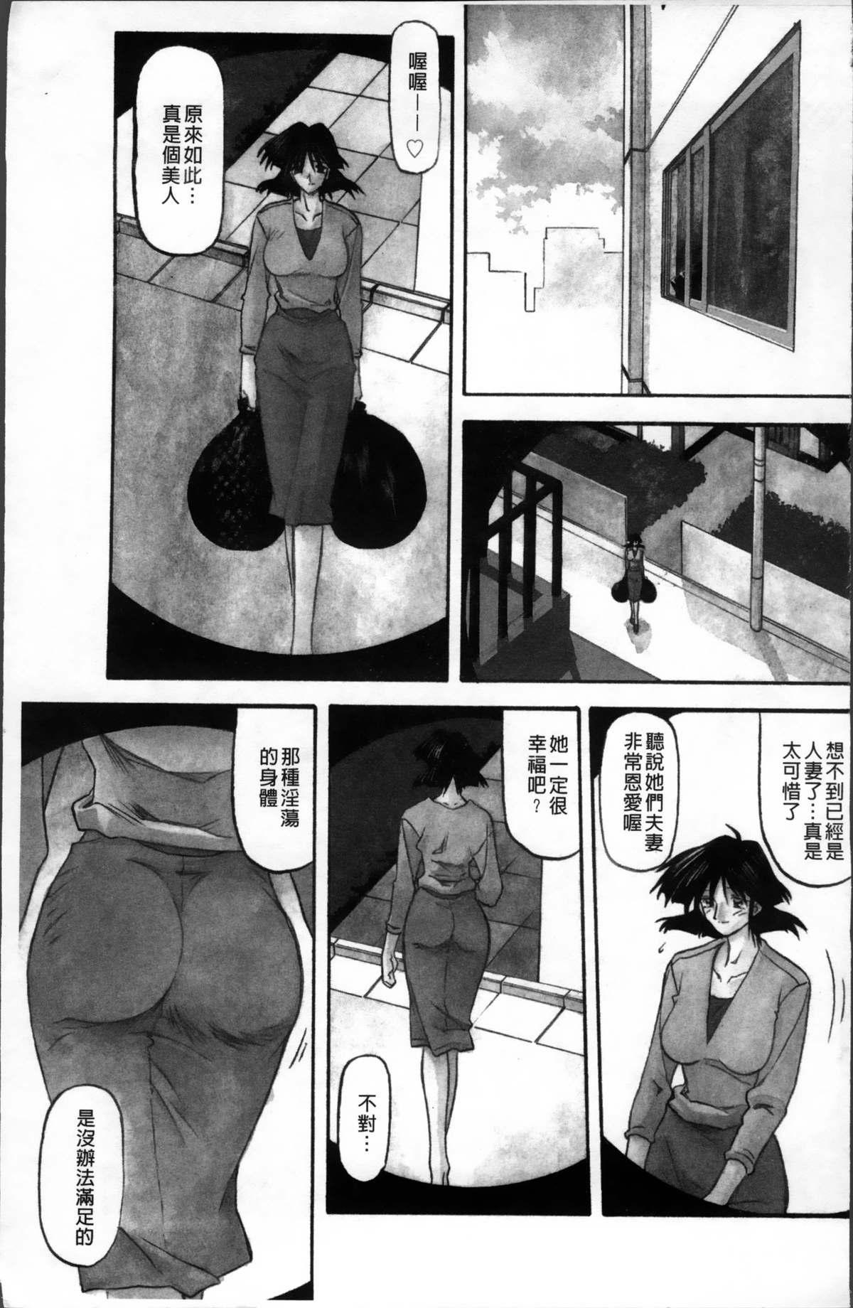 Hiiro no Koku Kanzenban   緋色之刻 完全版 4