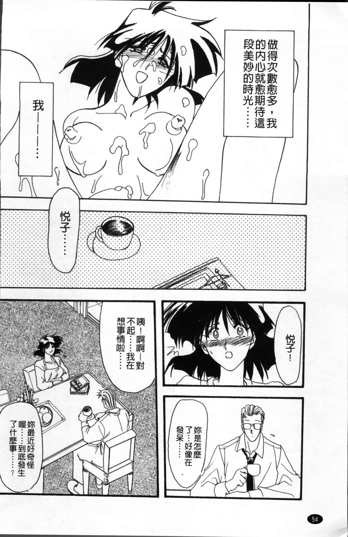 Hiiro no Koku Kanzenban   緋色之刻 完全版 57