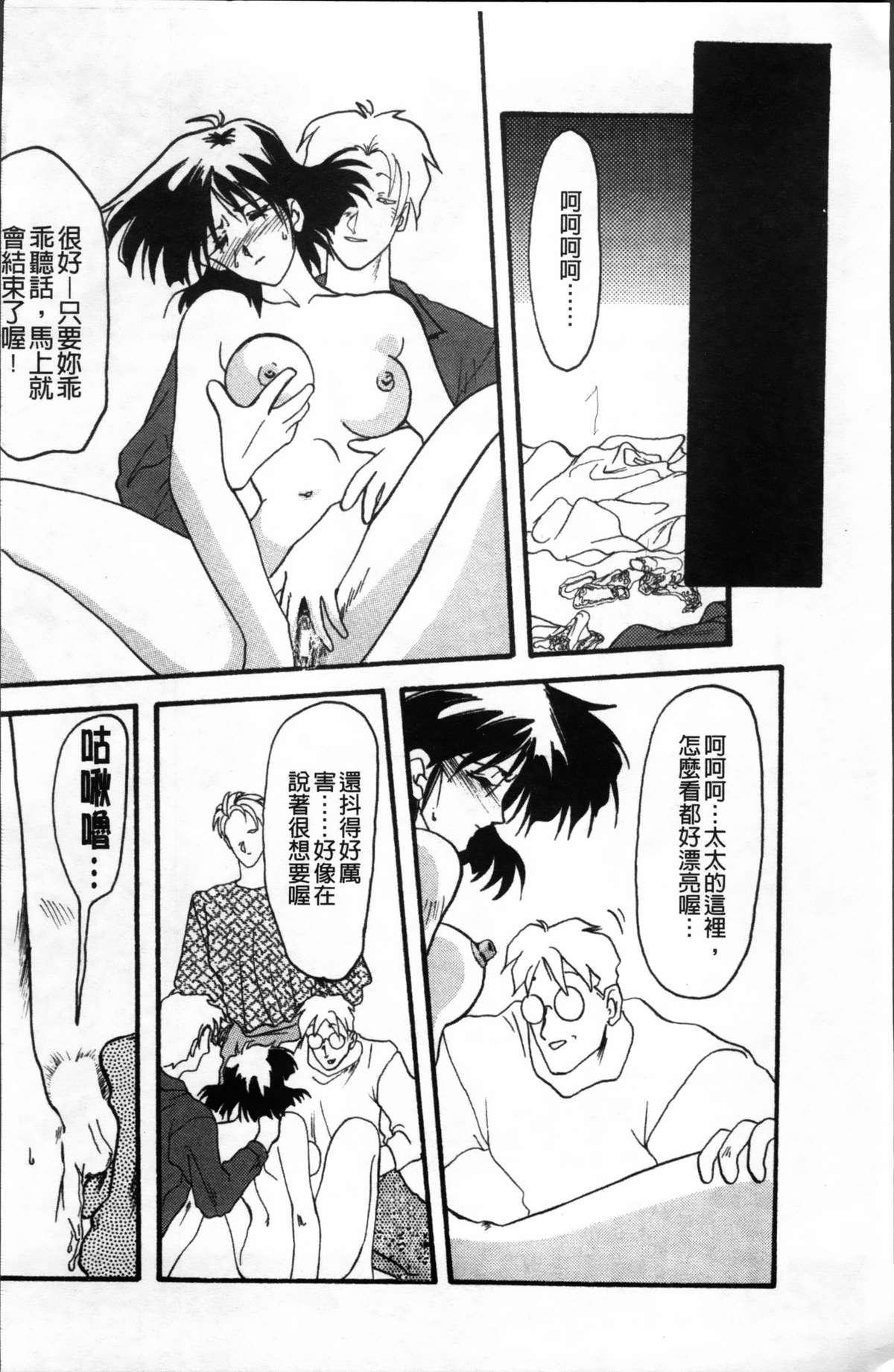 Hiiro no Koku Kanzenban   緋色之刻 完全版 63