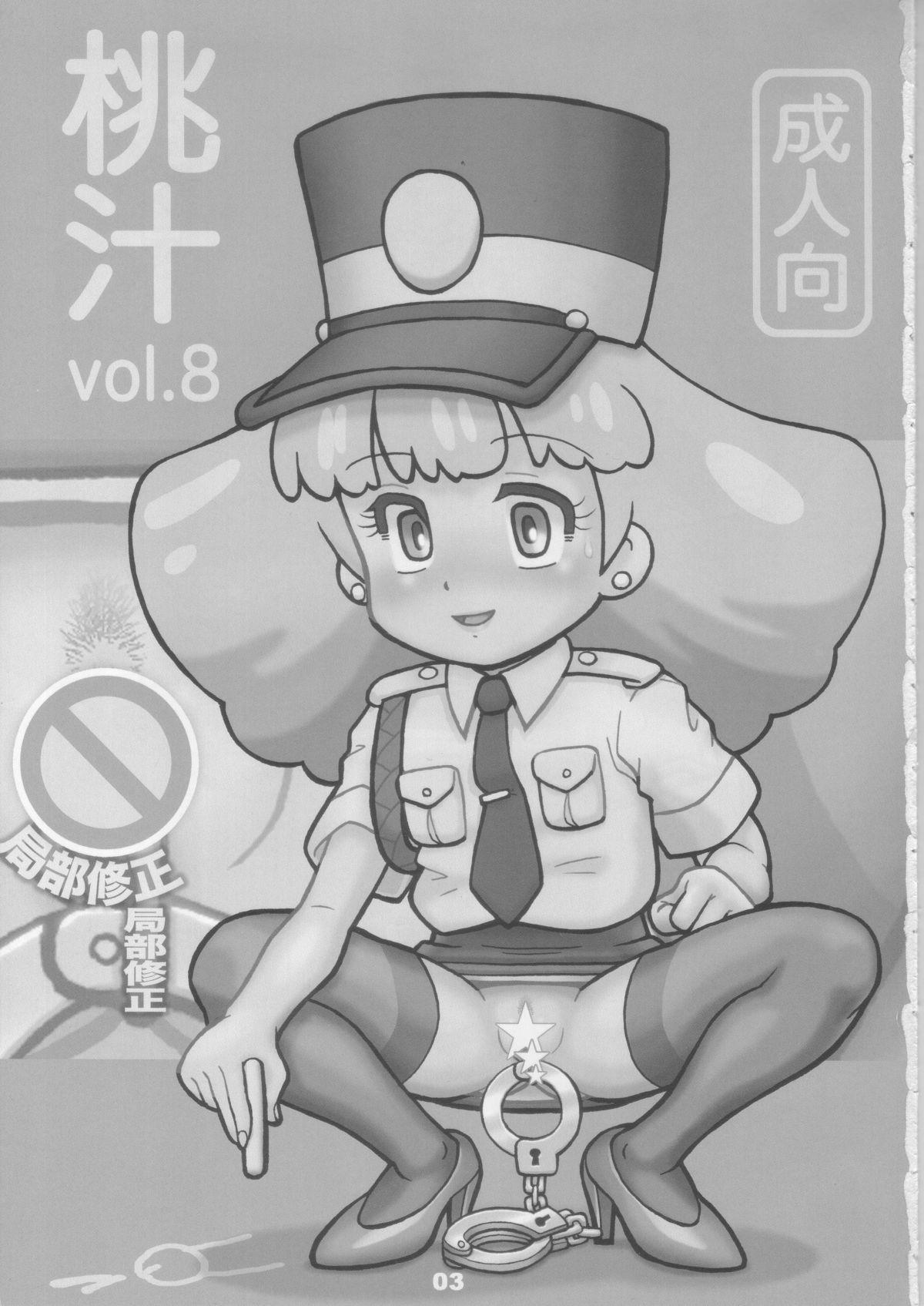 Momojiru. vol.08 1