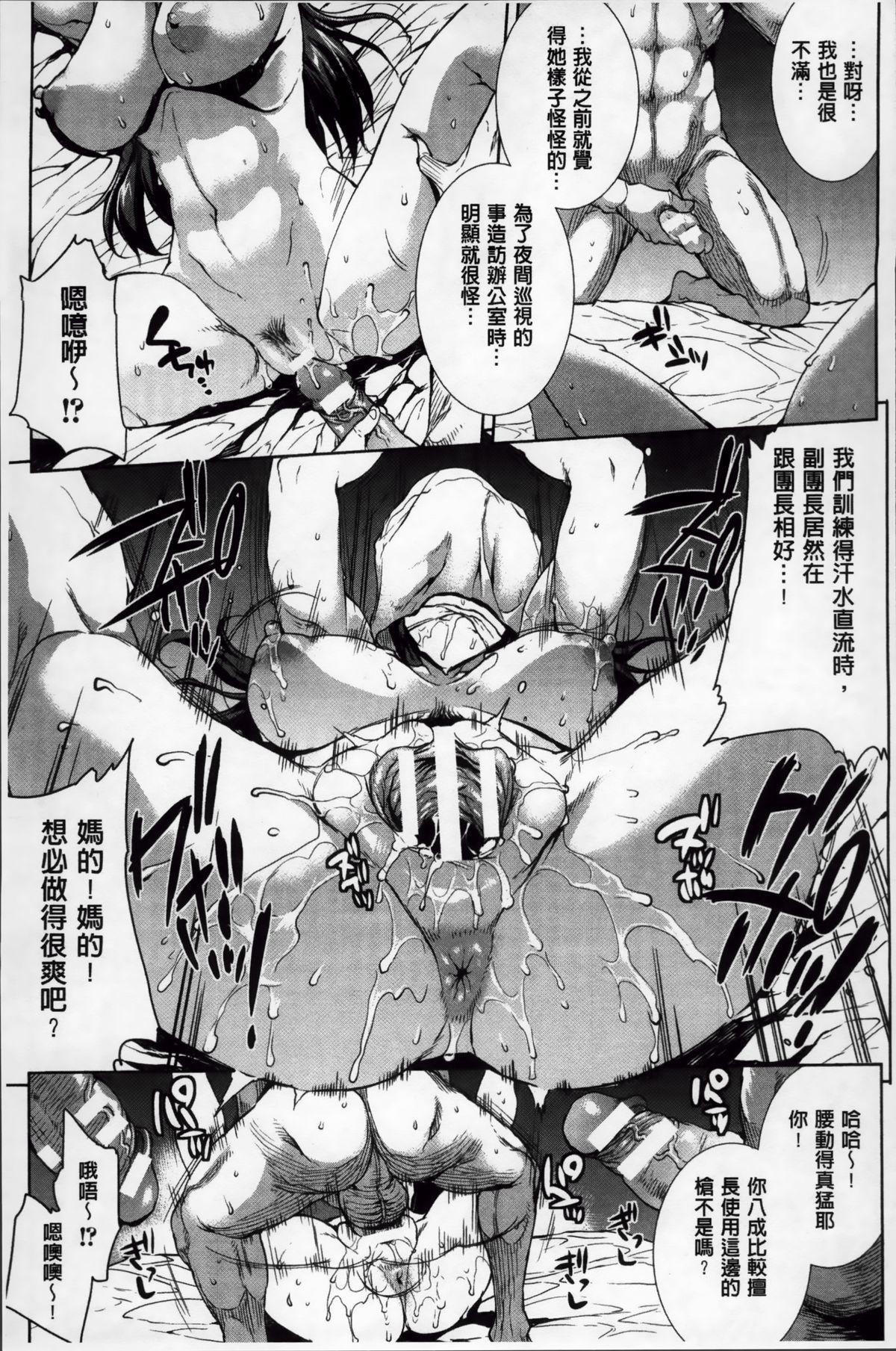Shinkyoku no Grimoire II 118