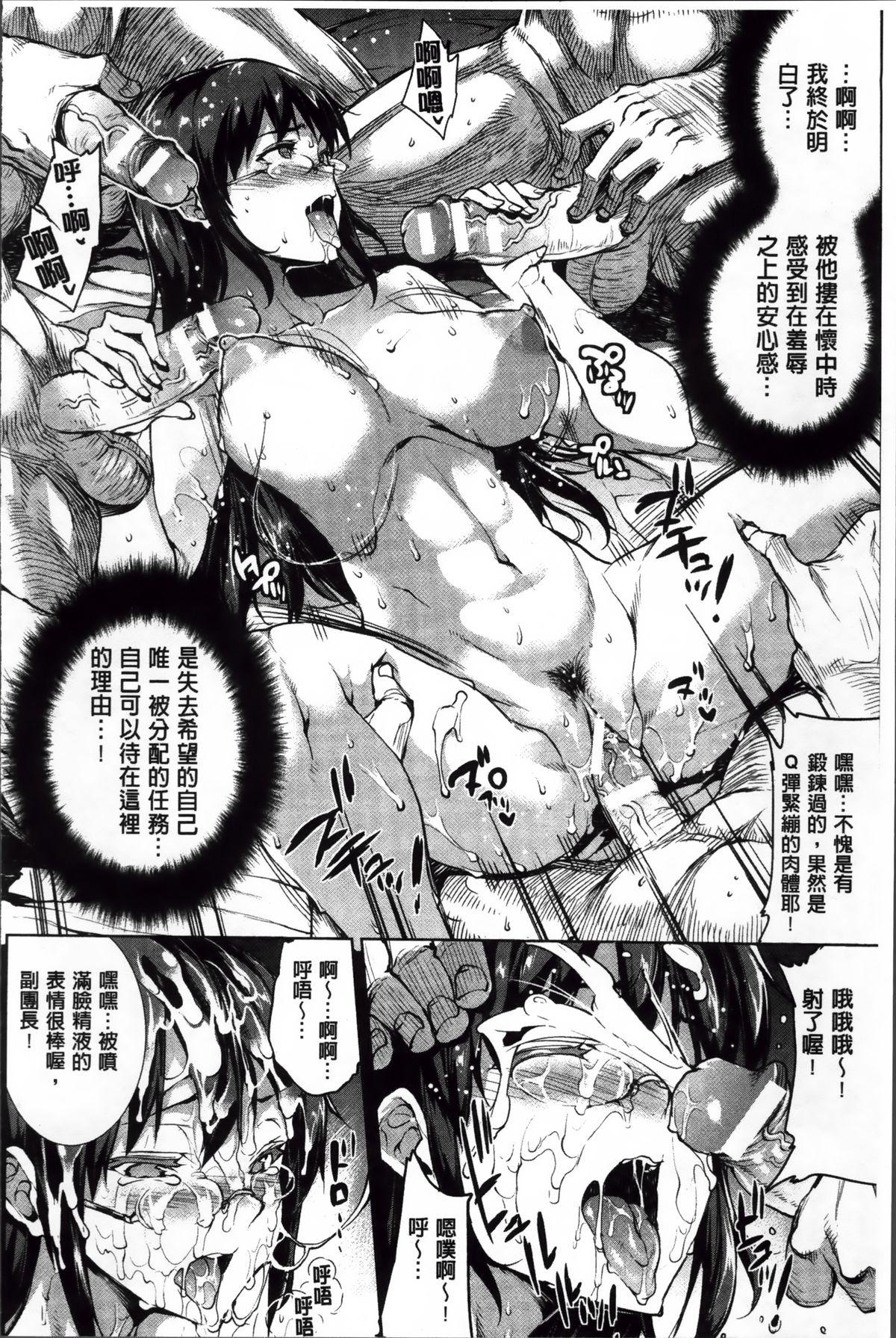 Shinkyoku no Grimoire II 125