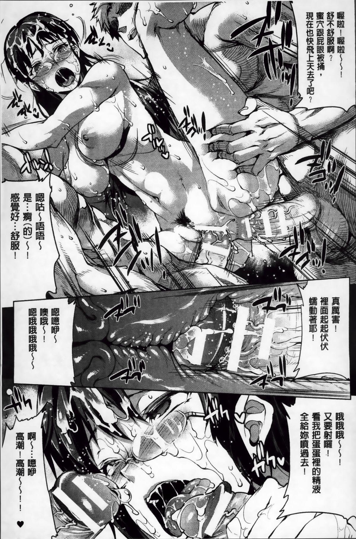 Shinkyoku no Grimoire II 128