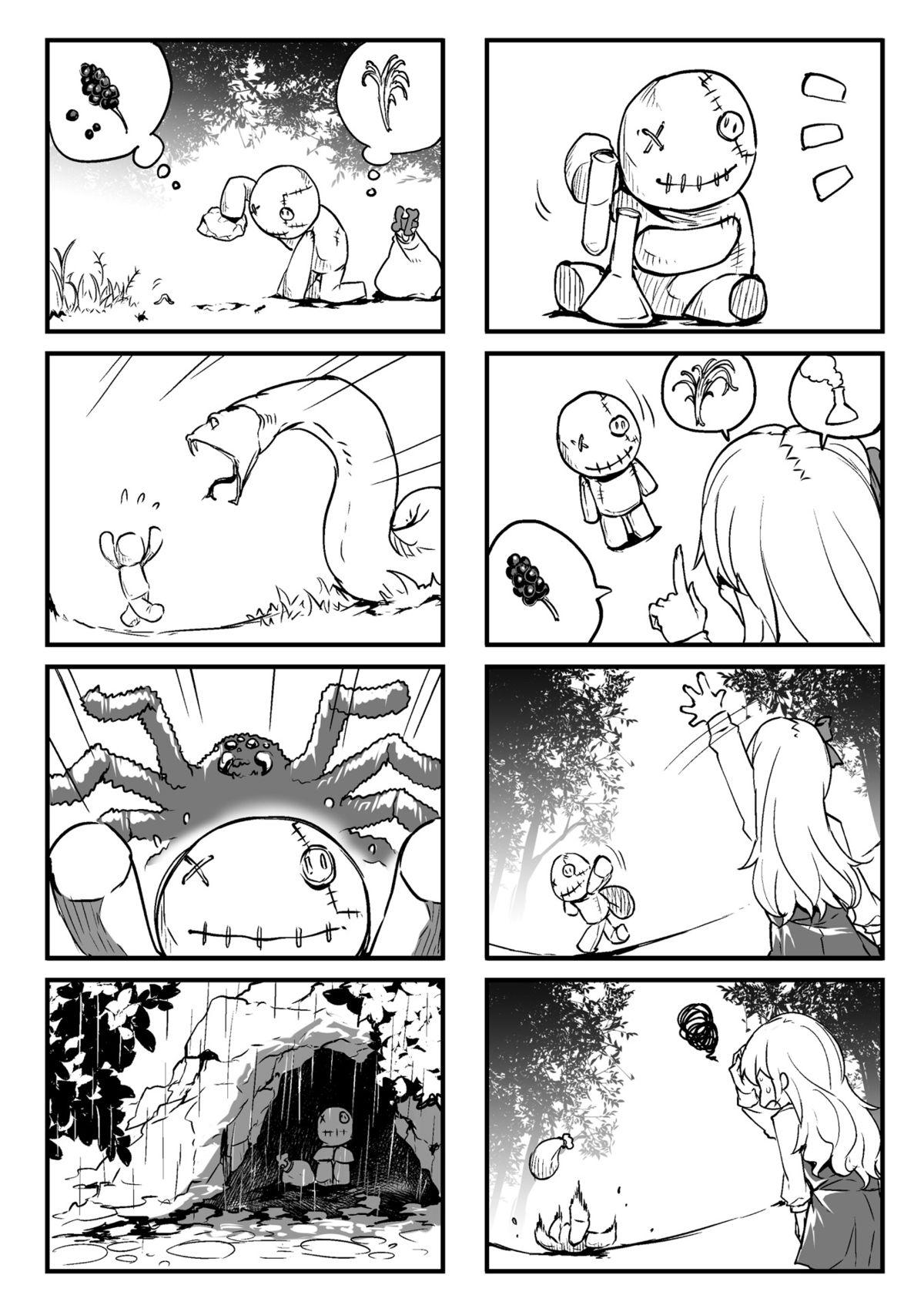 Shinkyoku no Grimoire II 145