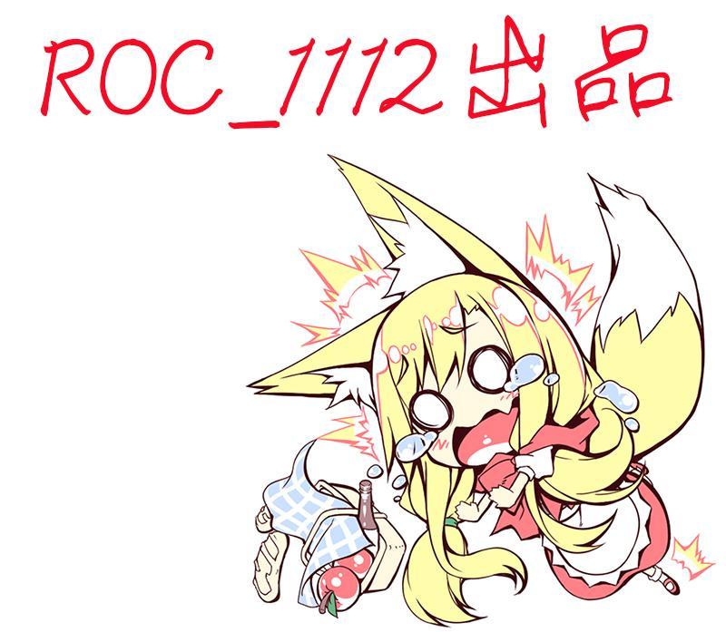 Shinkyoku no Grimoire II 4