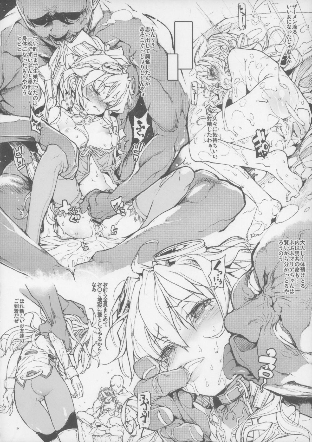 Xenogears no Eroi Rakugaki Hon part3 8