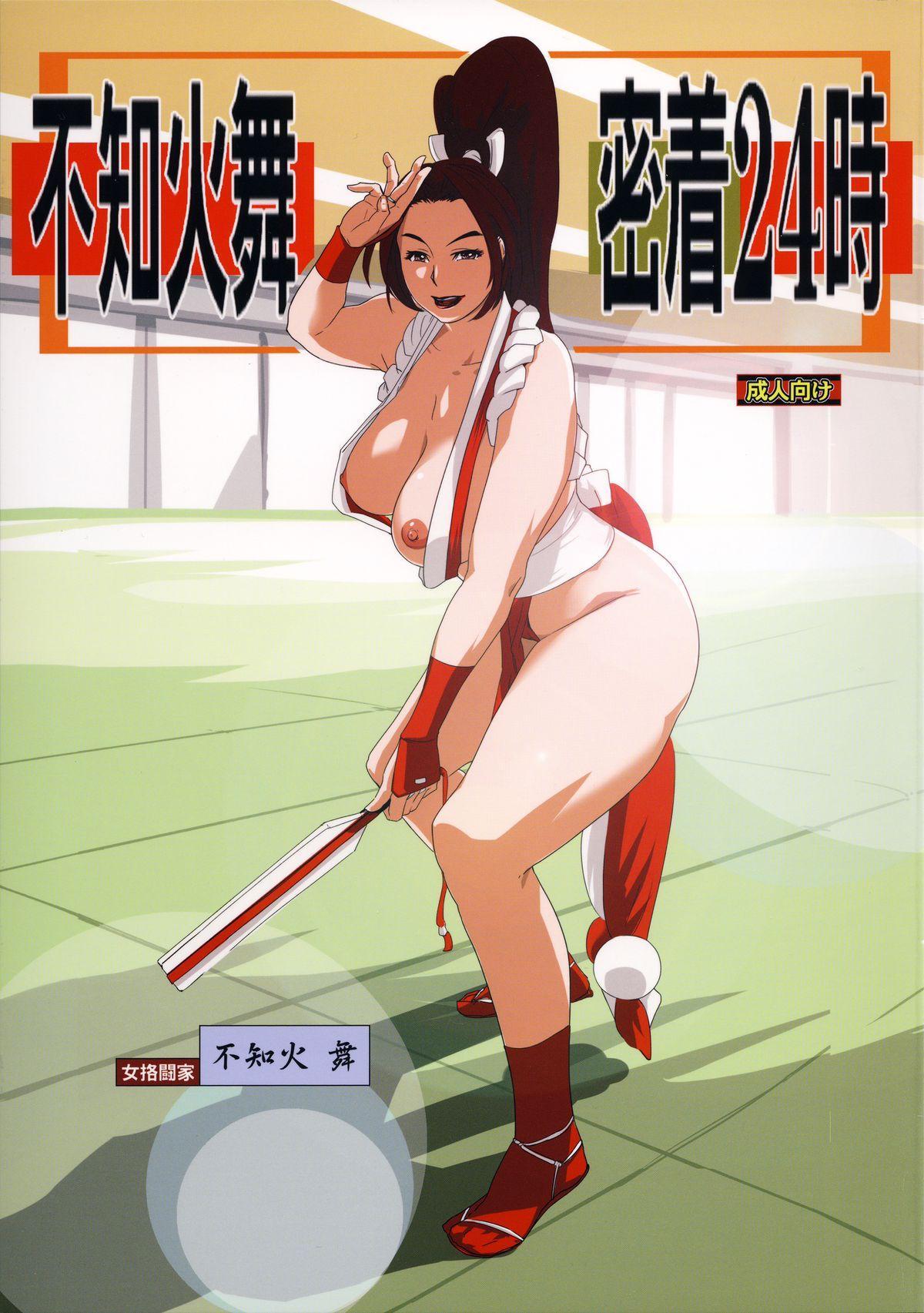 Shiranui Mai Mitchaku 24-ji 0