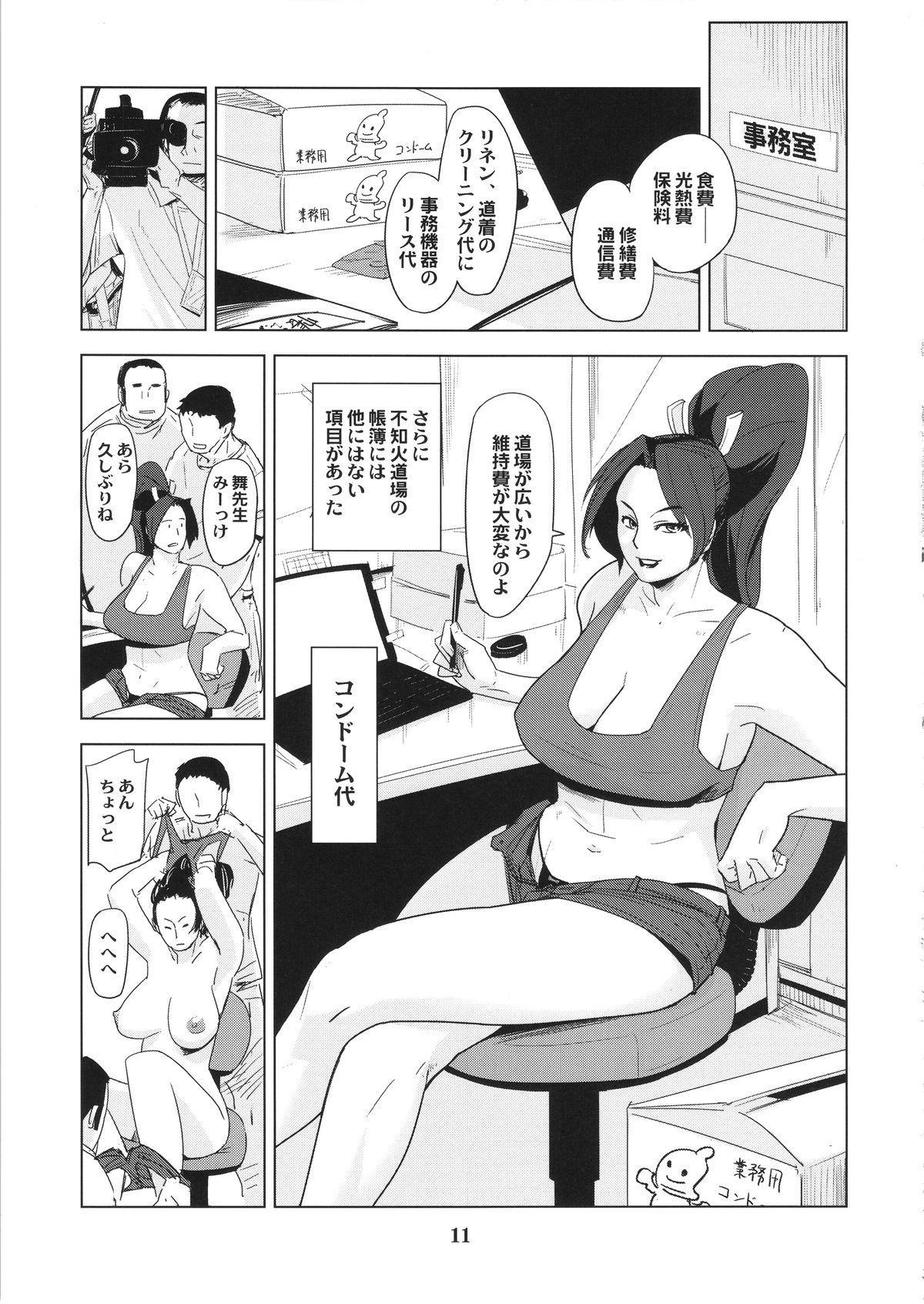 Shiranui Mai Mitchaku 24-ji 9