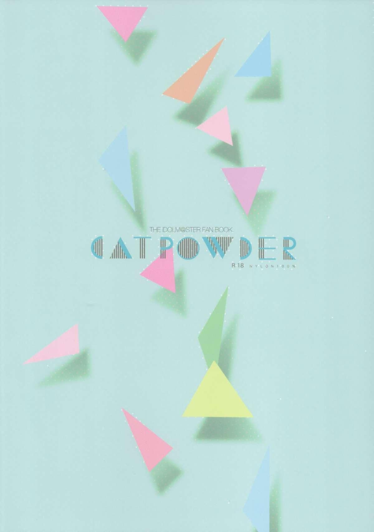 CATPOWDER 1