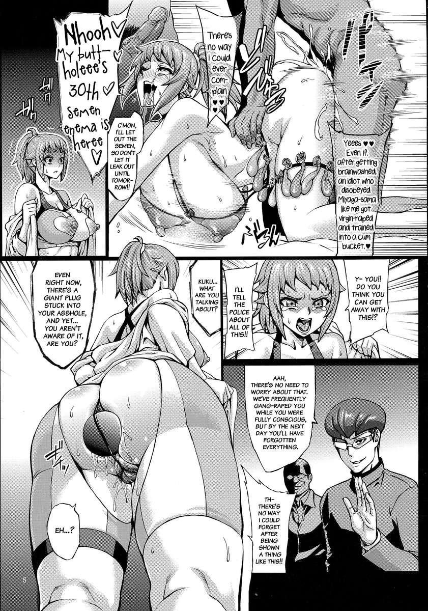 Sennou Fumina + Omakebon 22