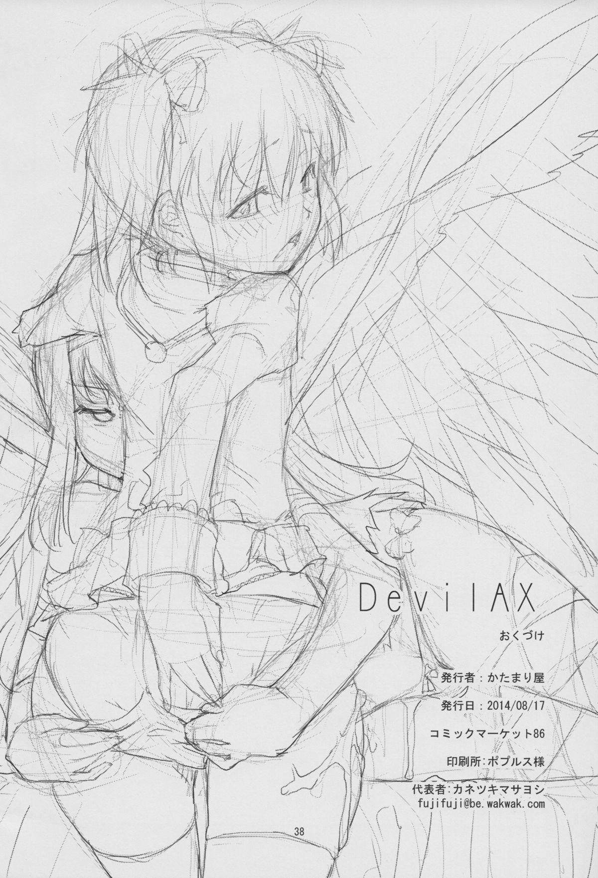 (C86) [KATAMARI-YA (Kanetsuki Masayoshi, Shinama) DevilAX (Puella Magi Madoka Magica) 29