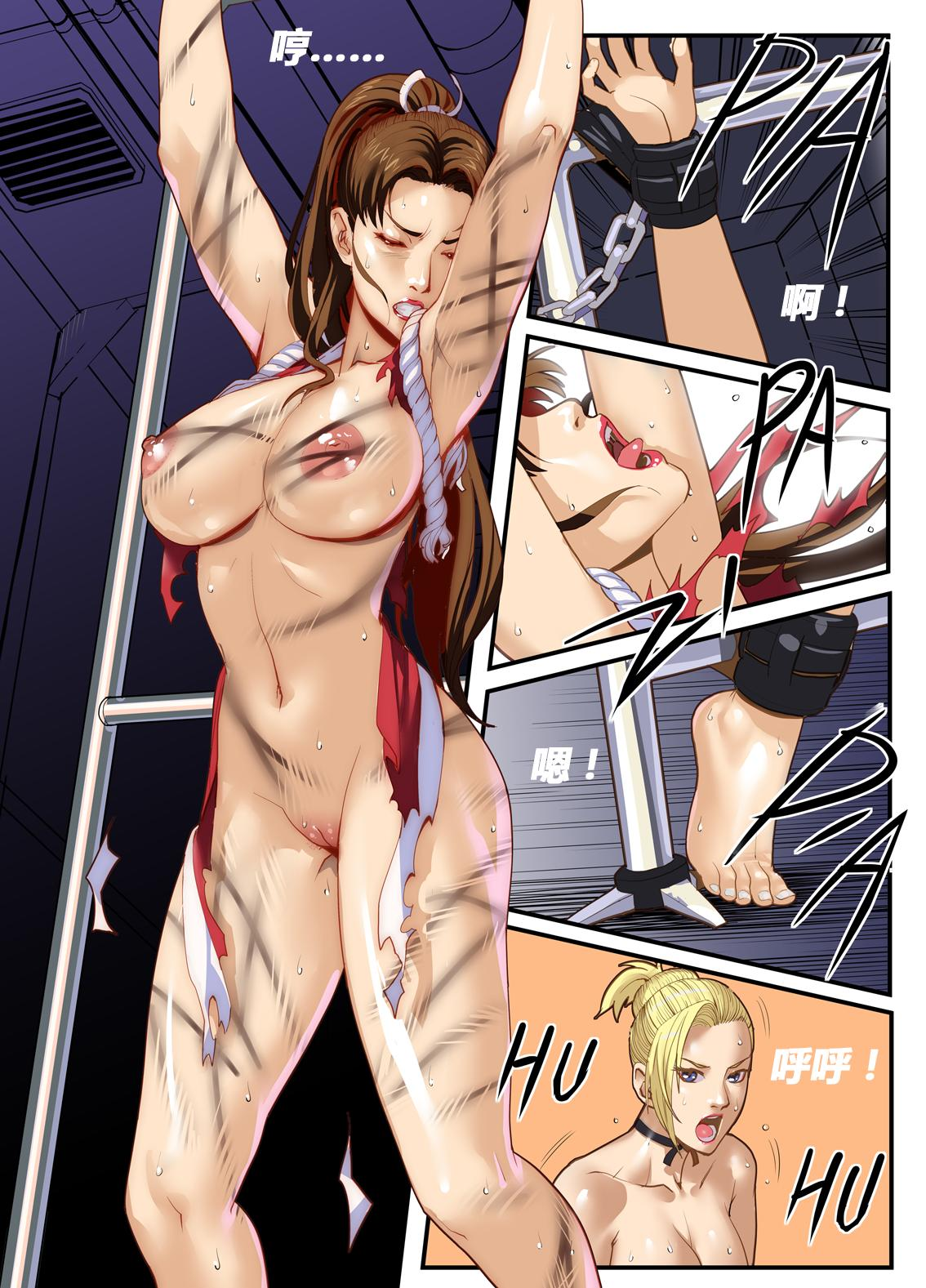 The Lust of Mai Shiranui 43