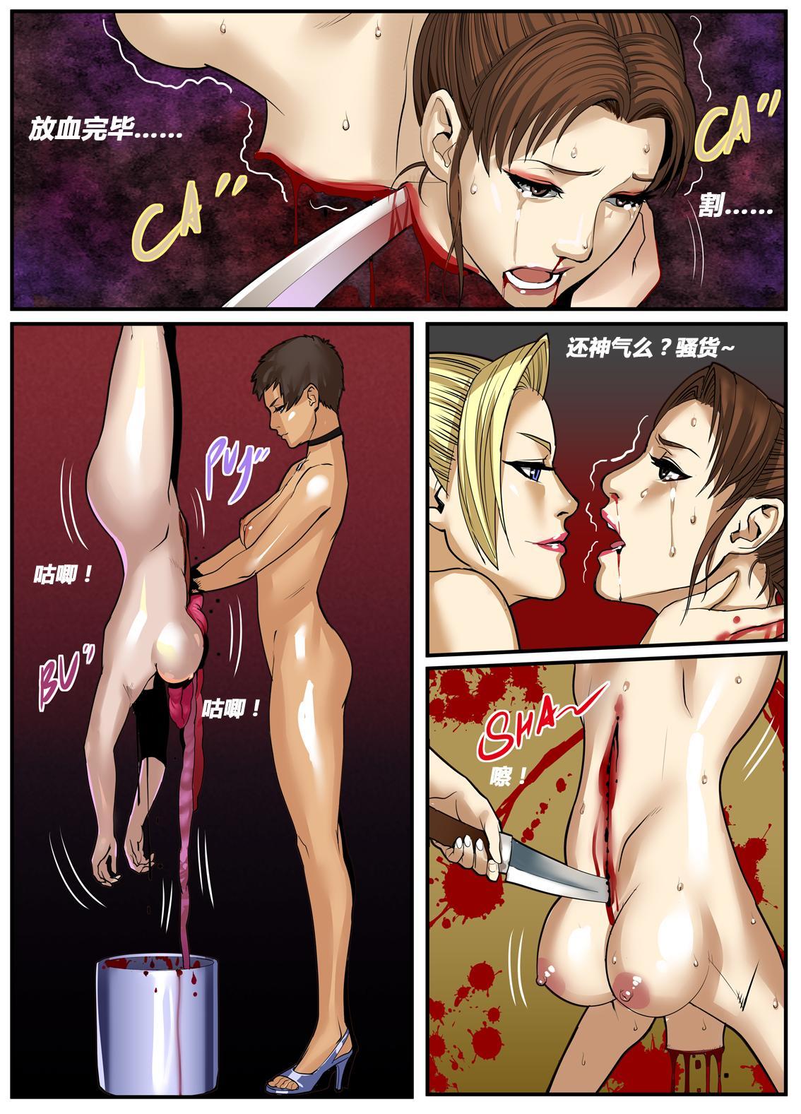 The Lust of Mai Shiranui 51