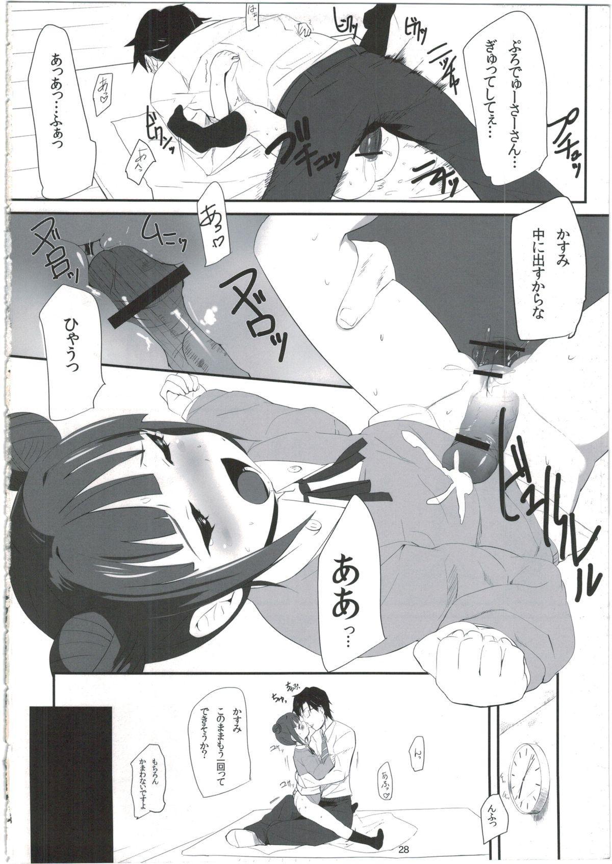 Mami_Kasumi_Oshiri Ecchi+ 27