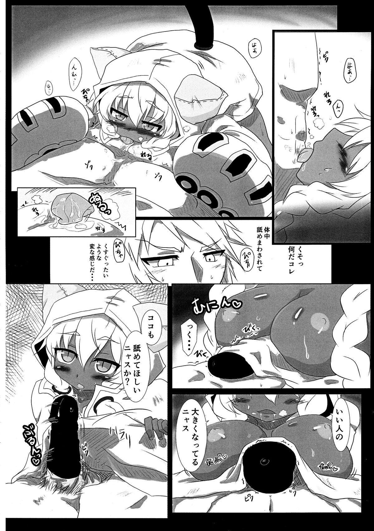 Tao no Ongaeshi 17