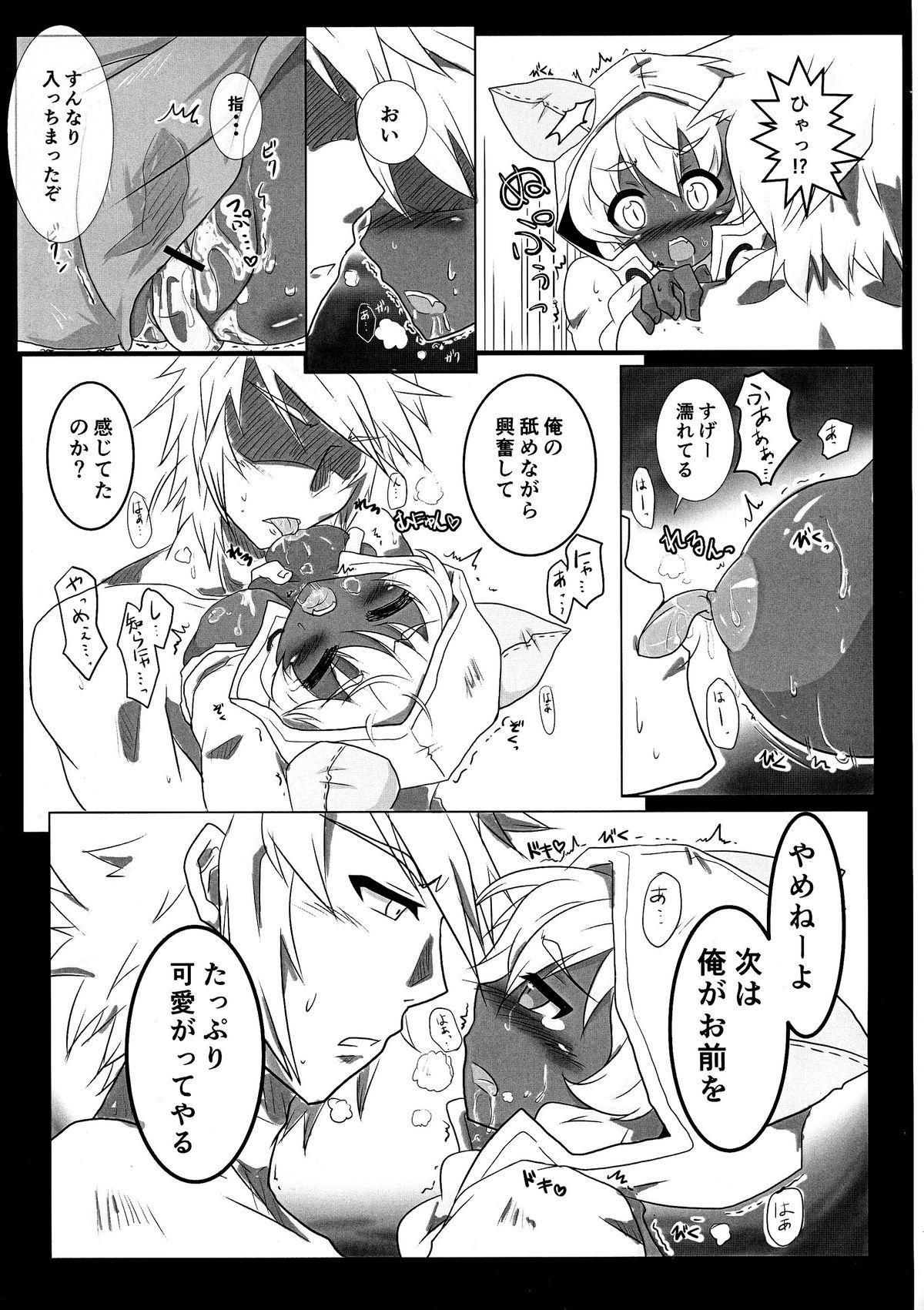 Tao no Ongaeshi 22