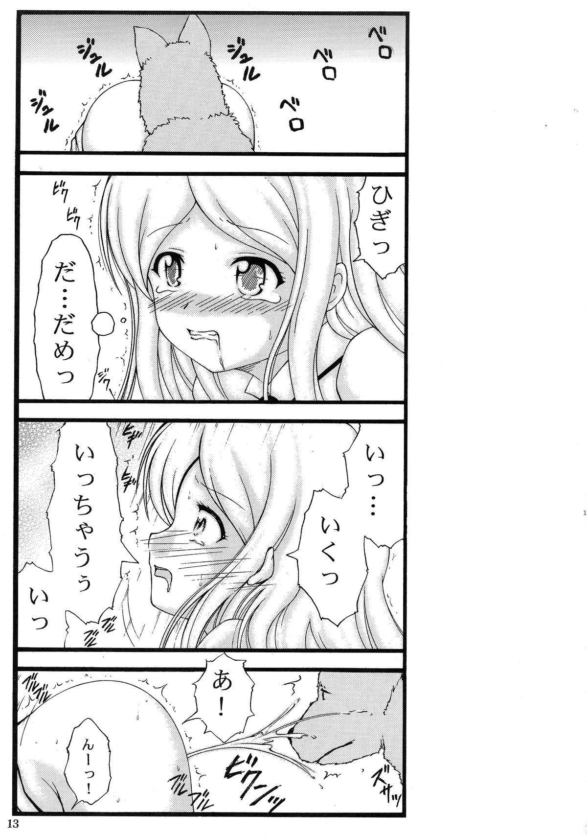 Inu to Shoujo Stockings 11