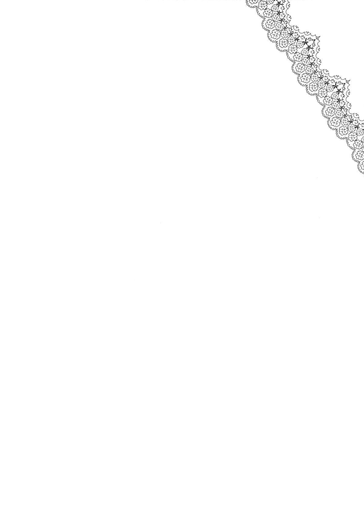 Bell-sama Hajimete Monogatari 20