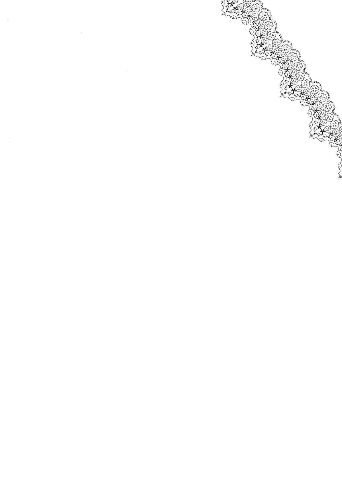 Bell-sama Hajimete Monogatari 3