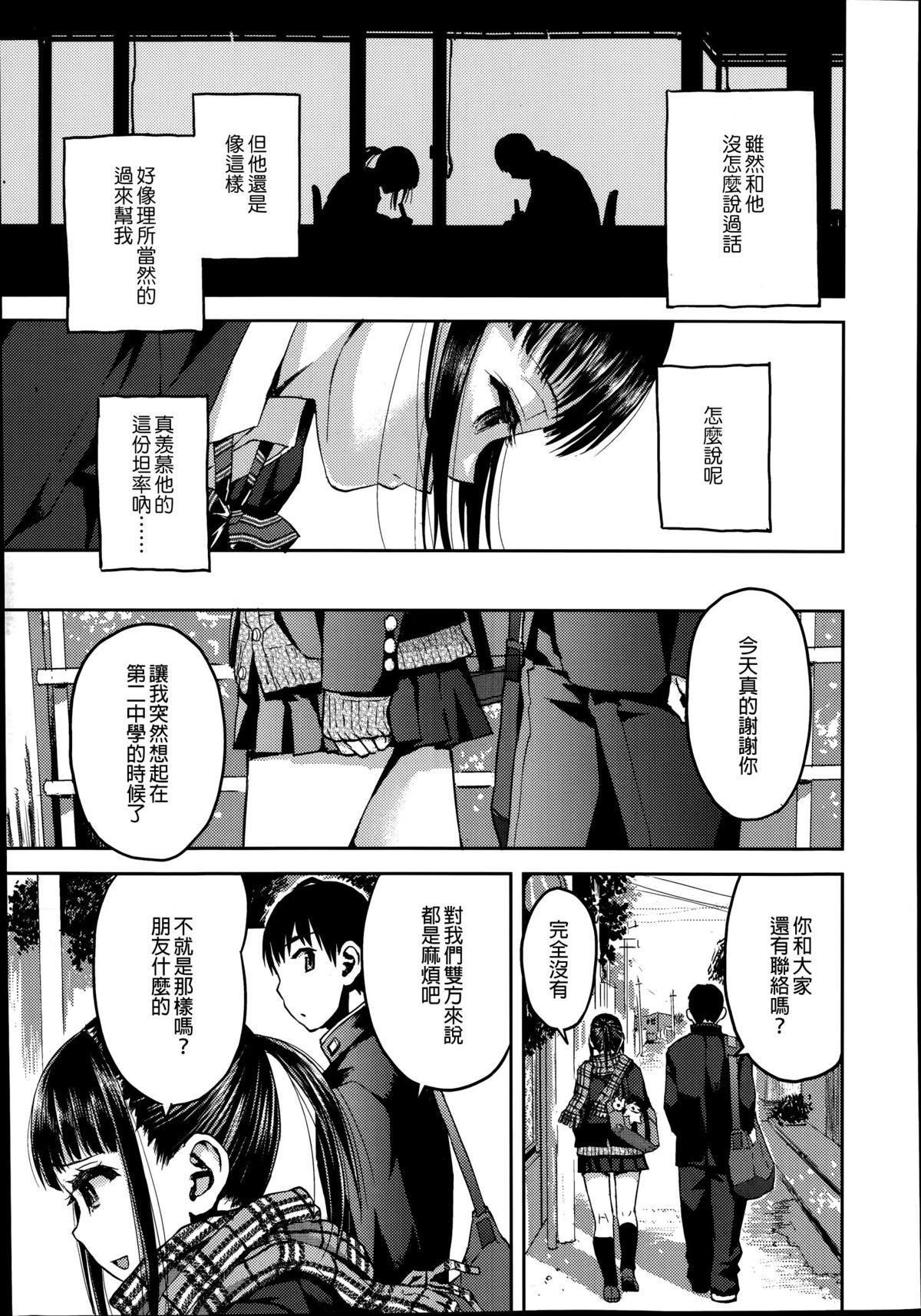 Kyoukaisen 5