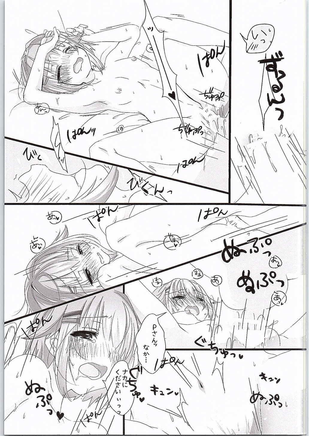 Yuagari Sachiko wa ii Sachiko 13