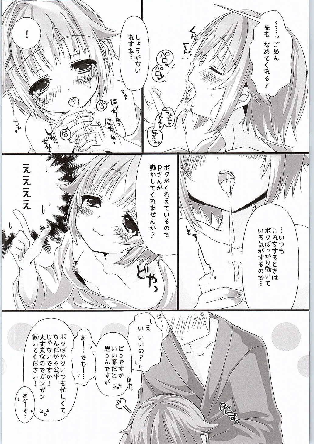 Yuagari Sachiko wa ii Sachiko 8