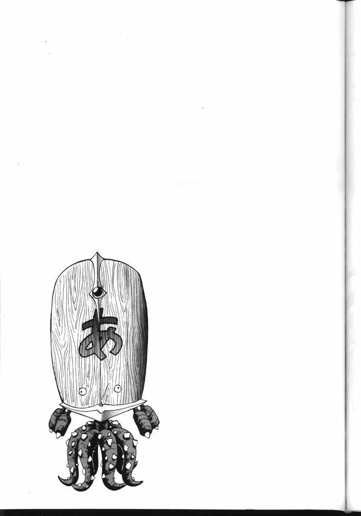 Tenchi Muyou! Kouganmuchihen 42