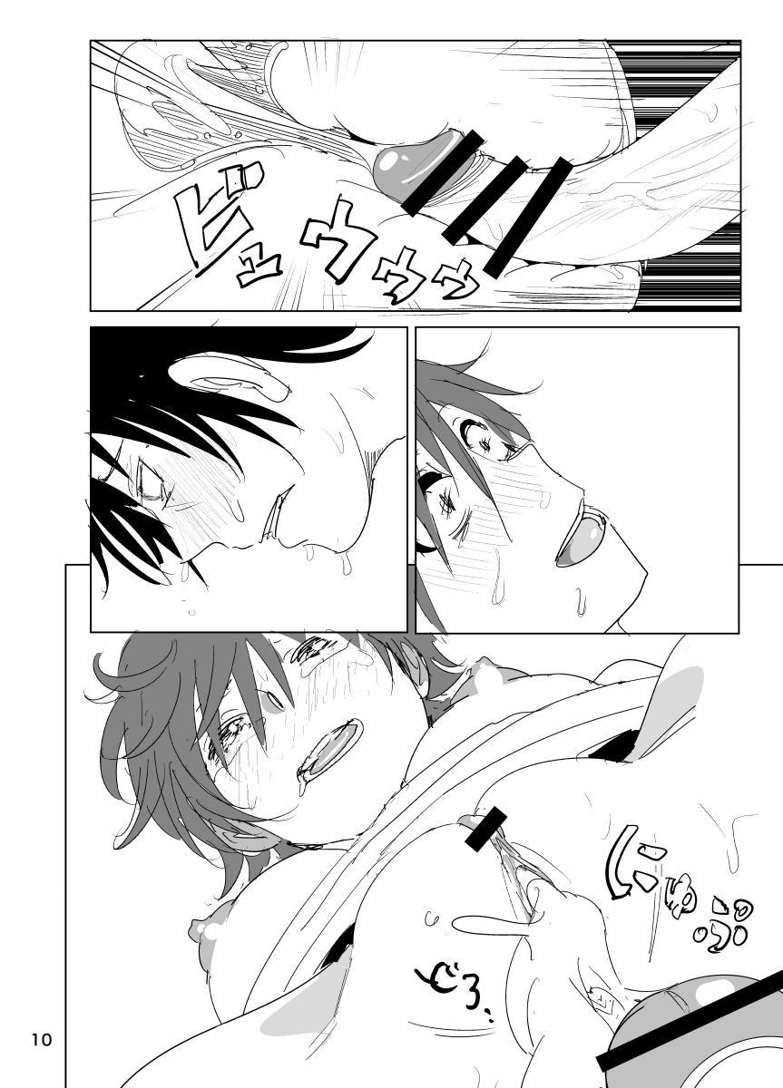 Chan Mio Manga 9