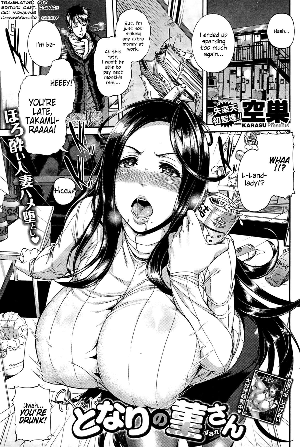 [Karasu] Tonari no Sumire-san | My Neighbor Sumire-san (COMIC Shitsurakuten 2015-02) [English] =LewdWaniBootleggers= 0