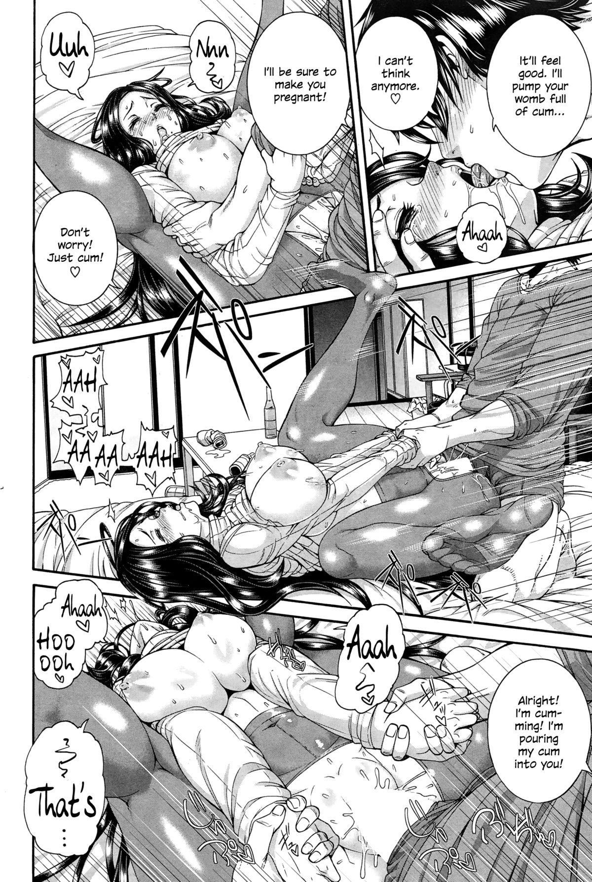 [Karasu] Tonari no Sumire-san | My Neighbor Sumire-san (COMIC Shitsurakuten 2015-02) [English] =LewdWaniBootleggers= 9