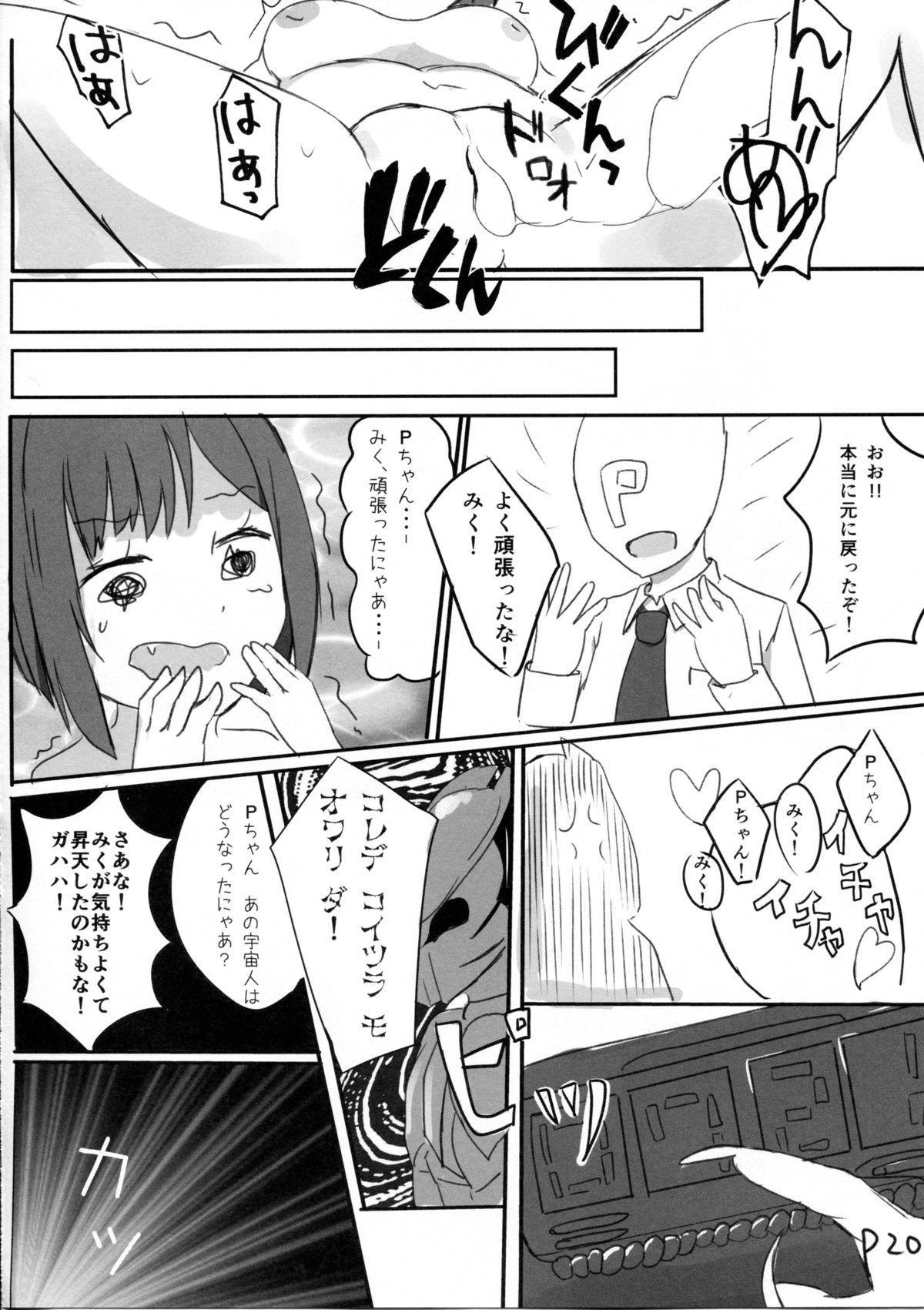 Maekawa Miku vs Predator 18