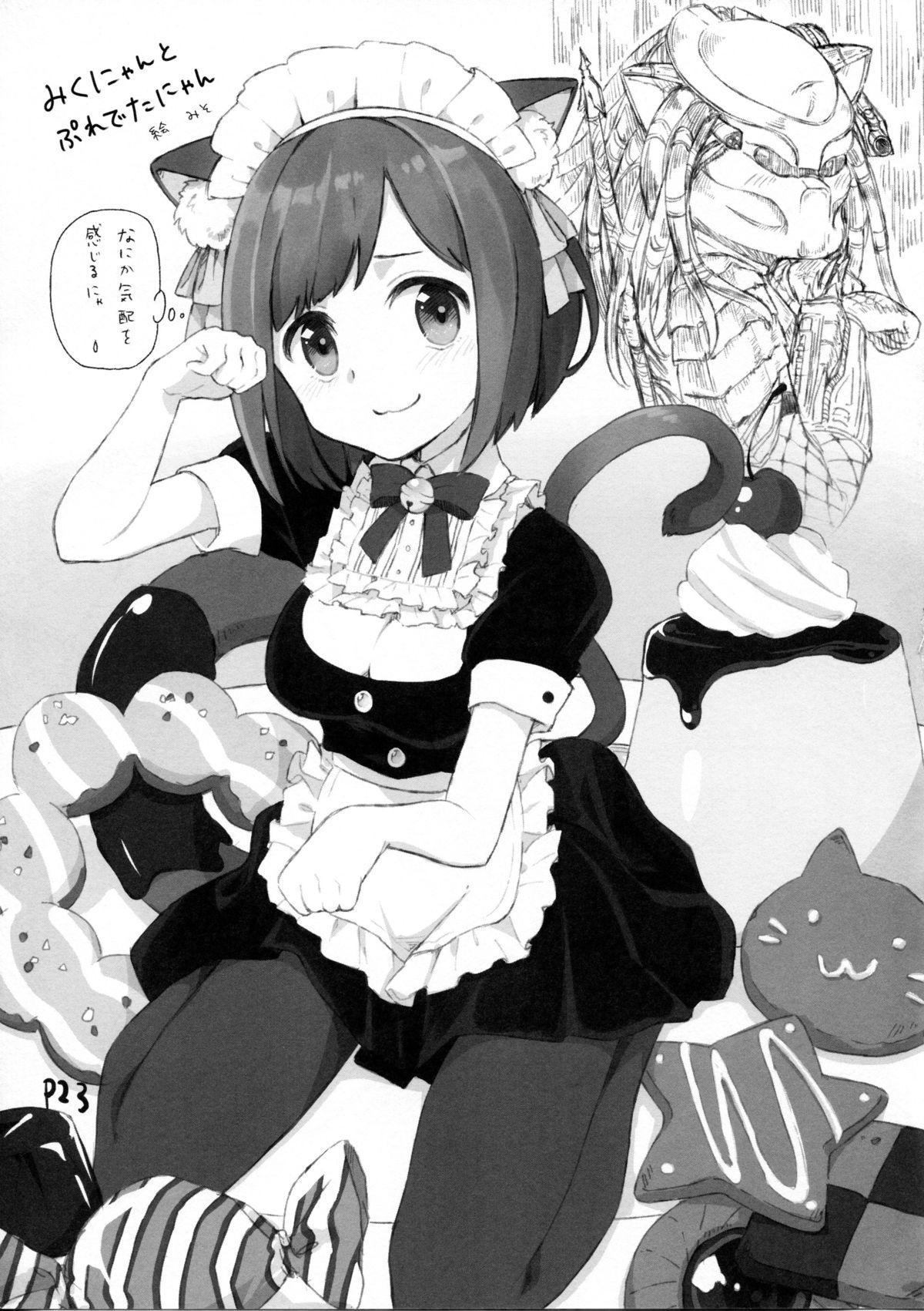Maekawa Miku vs Predator 21
